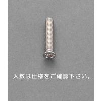EA949NJ-640 M6x40小皿頭小ネジ(SUS製/6本)
