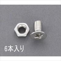 EA949NP-510 M5x10緩止皿頭小ネジSUS/6個