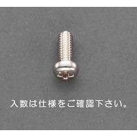 EA949NT-231 M2.3x5鍋頭小ネジ(真鍮/80本)
