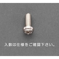 EA949NT-262 M2.6x6鍋頭小ネジ(真鍮/70本)
