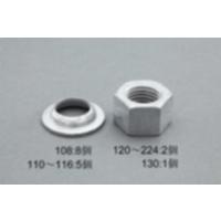 EA949PW-116 M16ユルミ止メnut溶融亜鉛/5個
