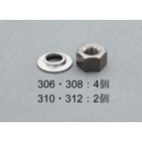 EA949PW-310 M10ユルミ止メナット(SUS/2個)