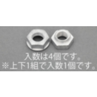 EA949PY-110 M10ユルミ止メnut溶融亜鉛/4個