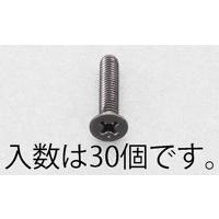 EA949TF-310 M3x10皿頭小ネジ(SUS黒色30本)