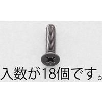 EA949TF-412 M4x12皿頭小ネジ(SUS黒色18本)