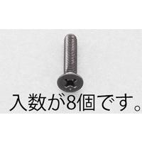 EA949TF-625 M6x25皿頭小ネジ(SUS黒色8本)