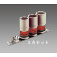 EA164GT-3 1/2sqインパクトソケットセット