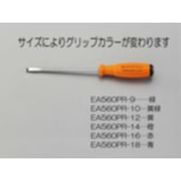 EA560PR-14 1.0x6.5mm/140mm-ドライバ-(橙)