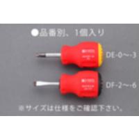 EA564DE-0 #0x25mm+ドライバ-(スタビ-型)