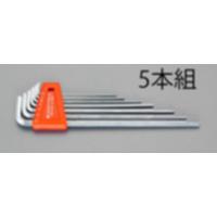 EA573LB-50 0.71-2.0mm/5本組キ-レンチ