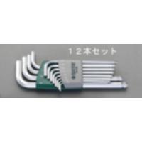 EA683BD 1/16-3/812本組agonキ-レンチ