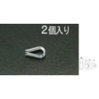 EA638KA-6A 6.0mmシンブル(2個)