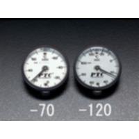 EA722Y-70 -70゜C/+70℃表面温度計