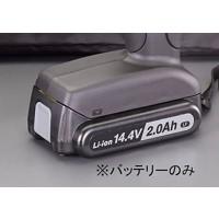 EA813PB-14.4A交換用バッテリDC14.4V/2.0Ah