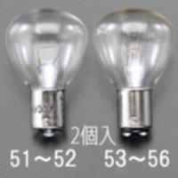 EA758ZK-52 電球 シングルベ-ス回転灯用2個