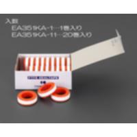 EA351KA-1 6.2x7mシールテープ(1巻)