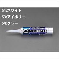 EA930AN-54 333ml変成シリコーン(グレ-)