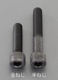 EA949DN-312 M3x12mm高強度張力6角穴ボルト