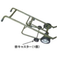 EA520CD-101 150mm 車輪(EA520CD-1用)