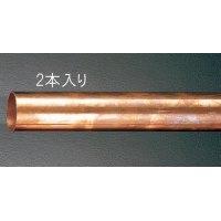 EA440DB-6A 19.05x1.0x2000銅管(1/2H・2本
