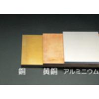 EA440DT-20 365x100x20.0アルミ板