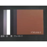 EA440DW-33 500x500x3.0mmアクリル板 黒