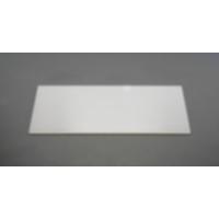 EA441RC-20 500x1000x20ポリプロピレン板