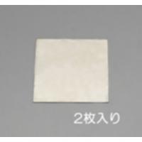 EA441VG-321 300x100x3.2ミガキ鋼板(2枚)