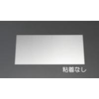 EA441WA-15 150x300x2.0アルミ板