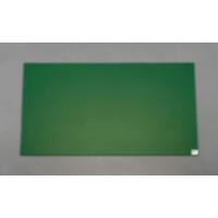 EA997RE-16 0.6x1.2m/3.5中粘着(緑60枚)