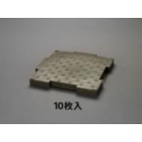 EA997RZ-50 500x500x45樹脂敷板(OD色/10枚)