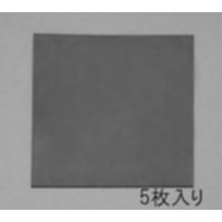 EA997XC-52 100x100x2.0ゴム板(耐油耐熱5枚