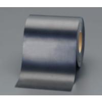 EA997XC-76 200x2.0s20mゴム板(ロール)