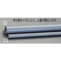EA471CP-25 硬質塩化ビニール管[VP](2本)