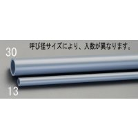 EA471CP-50 硬質塩化ビニール管[VP](1本)