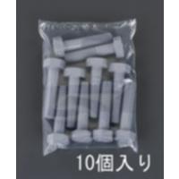 EA945AY-106 M10x50mmボルト(塩化ビニ/10本