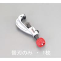 EA205PE-12 替刃(EA205PE-1 -2用1枚)