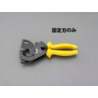 EA585A-382 EA585-38A用替刃(固定刃)