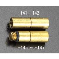EA597BA-145 M5スイベルカップリング(5mm用