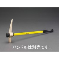 EA642KV-7 406mm/2100gピック(ノンスパ-キ