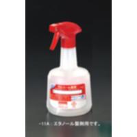 EA115MA-11A スプレ-容器エタノ-ル製剤用