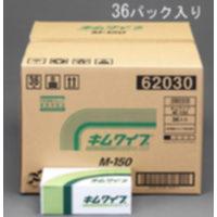 EA929AS-1B 225x210mm工業用ワイパ-(36箱)