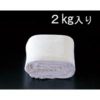EA929CD 720x310mm/100匁B級タオル(2Kg)