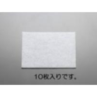 EA929D-10 ホコリ取リ粘着クロス(10枚)
