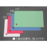 EA929DB-112 32x36cmワイピングクロス(赤)
