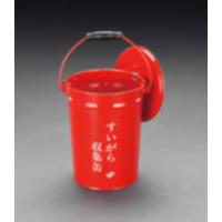 EA991PD-21 265x296mmスイガラ収集缶