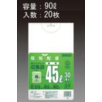 EA995AD-44 90Lゴミ袋(透明/20枚)