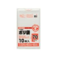 EA995AD-221 70Lゴミ袋(半透明/10枚)