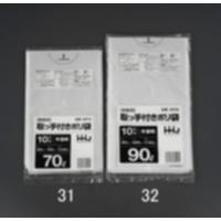 EA995AF-31 800x900mm手提袋(高密度PE/10枚