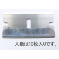 EA524AH-1 39mmスクレーパー替刃(10枚)